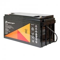 Battery lead acid 12V 65A
